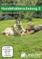 Preview: Hundehalterschulung 2 nach HundeTeamSchule® (DVD)